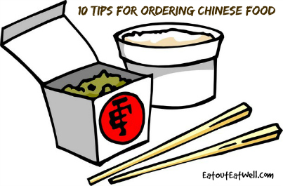 Pint Or Quart Of Chinese Food